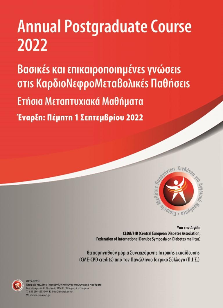 Annual Postgraduate Course 2022