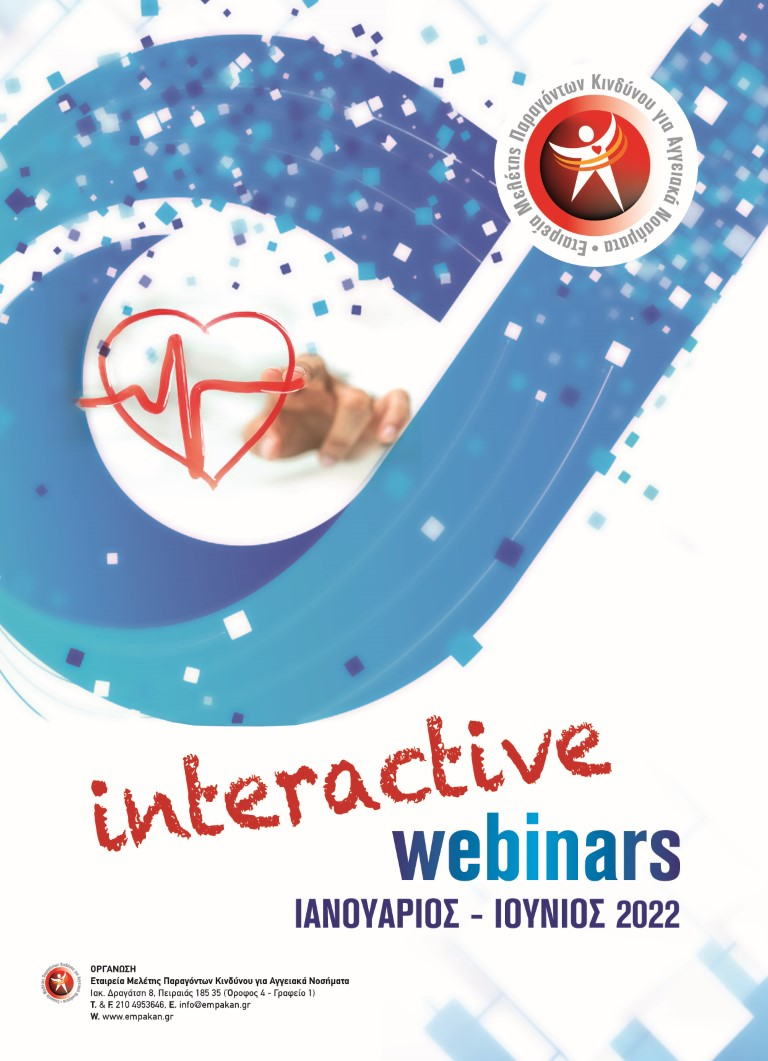 Interactive Webinars